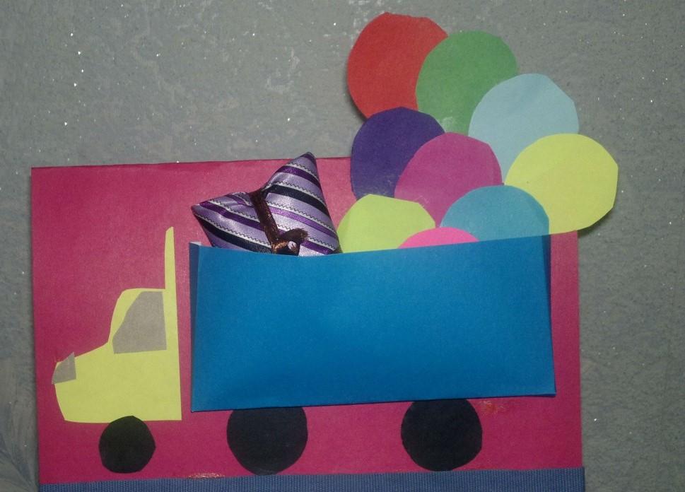 Сделать открытку папе на день рождения из цветной бумаги, каразина