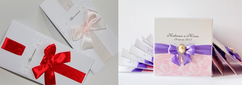 Открытку день, свадебные открытки с лентой